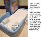 شنطة وسرير للاطفال تصلح للتنقلات والخروجات فى وقت واحد