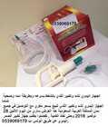 الجهاز اليدوي لشد وتكبير الثدي بالشفط بسرعه وبطريقة امنه وصحية تماما