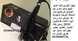 جهاز الكيرلي للف الشعر