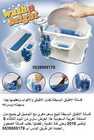 غسالة الاطباق البسيطة لغسل الاطباق والاكواب وتعقيمها جيدا بسهوله وبسرعه