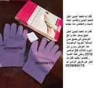 قفازات تنعيم اليدين الجل لتنعيم اليدين وتقشير الجلد الميت والتخلص منه نهائيا