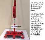 مكنسة السجاد اللاسلكية الحمراء لتنظيف جميع انواع السجاد وجميع الارضيات بسرعه وسهولة
