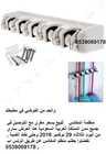 منظمة المكانس لحمل وترتيب ادوات التنظيف في المطبخ والحد من الفوضي في مطبخك