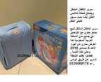 سرير الاطفال المتنقل ويصلح شنطة لملابس الطفل ايضا حيث يسهل عليكى التنقل