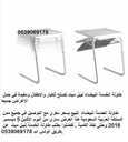 طاولة الخدمة البيضاء تيبل ميت تصلح للكبار والاطفال ومفيدة في حمل الاغراض جميعا