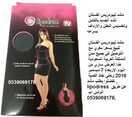 مشد ليبودريس الفستان لشد الجسم بالكامل وتخسيس البطن والارداف بسرعه