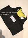 مشد الصدر هوت شيبرز الحراري للحصول على جسم رشيق وصدر مشدود