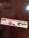 جهاز الديرمارولر للتخلص من السيلوليت والقضاء على الحبوب وجميع مشكلات الجلد