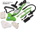 ممسحة بخارية اكس فايف لتنظيف السجاد والستائر وجميع اجزاء المنزل