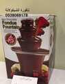 نافورة الشيكولاتة لتزيين الفراولة أو الكوكيز لاجمل الحفلات واعياد الميلاد للاطفال