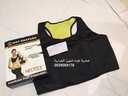 صدرية هوت شيبرز الحرارية لشد وتصغير الصدر والتمارين الرياضية لحرق الدهون