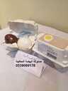 صابونة البيضة المعالجة الكورية لعلاج جميع مشاكل البشرة والوجة بسهولة