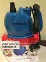 منفاخ بلالين الحفلات اسرع وسيلة لنفخ البالونات الصغيرة والكبيرة بالكهرباء