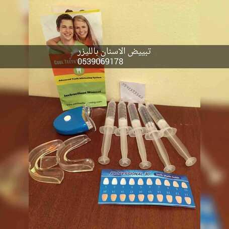تبييض الاسنان بالليزر طريقة استخدامة ومميزاته ومدى فاعلية النتائج على الاسنان