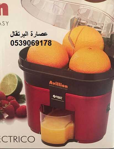 عصارة البرتقال الكهربائية بجودة عالية لأفضل إستخلاص للعصير
