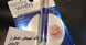 قلم تبييض اصفرار الاسنان