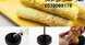 جهاز البيض ايج كويكر