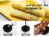 جهاز البيض ايج كويكر المقاوم للالتصاق لعمل البيض الملفوف إعداد مختلف أنواع الوجبات الصحية