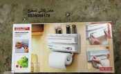 حامل ثلاثي للمطبخ لإستغلال مساحة المطبخ وترتيب مستلزماته سهل الاستخدام