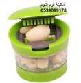ماكينة فرم الثوم لتقطيع وفرم الثوم وايضا لفرم الخضروات بسهوله وسرعه