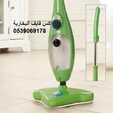 اكس فايف البخارية لتنظيف أصعب الأماكن للحصول على افضل نظافة وتعقيم بالبخار