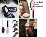 المشط الحرارى الكهربائي بدون صوت يصلح لجميع انواع الشعر لفرد الشعر وتنعيمة