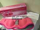 جهاز الذبذبات لتكبير الثدي