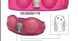 جهاز تكبير وتحسين مظهر الصدر