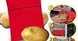 كيس طهي البطاطس بالميكرويف