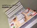 حامل ثلاثي وموزع للمناديل الورقية يستخدم لحمل مناديل المطبخ وقابلة للتعليق