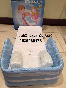 شنطة للأم وسرير للطفل