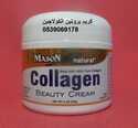 كريم بروتين الكولاجين للحفاظ على مرونة الجلد ونضارته وتوحيد لون البشرة