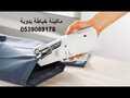 ماكينة خياطة يدوية تعمل بالبطاريات خفيفة الوزن سريعة مناسبة لخياطة مثالية