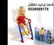 قاعدة تواليت للاطفال