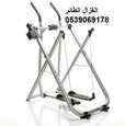 الغزال الطائر للحصول على الجسم المثالي بطريقة سهلة والتخلص من الوزن الزائد