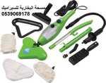 الممسحة البخارية للسيراميك منظفة بخارية تستخدم لتلميع المطابخ وتنظيف المطابخ