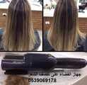 جهاز القضاء على تقصف الشعر لعلاج الشعر والقضاء على مشاكل تقصف الشعر بخطوة واحدة