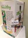 ماكينة الايسكريم يوناناس لعمل الايسكريم الصحي في المنزل بطريقة صحية ولذيذة