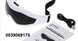 نظارات تدليك العيون