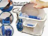 غسالة الصحون البسيطة اليدوية الجديدة المريحة للتنظيف المثالي والسهل