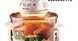 حلة الطهي الصحية