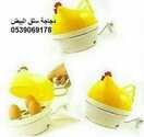 دجاجة سلق البيض جهاز على شكل دجاجة لسلق البيض بالبخار يعمل بالكهرباء