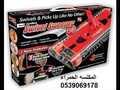 المكنسه الحمراء اللاسلكية سويفل سويبر لتنظيف الارضيات والسجاد بدون اسلاك