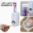 حامل المعجون المطور للحفاظ على الفرش ومعجون الاسنان ووضعهم في مكان انيق في الحمام