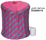 حمام البخار المنزلي لتفتيح مسام الجسم وتخسيس الجسم بالكامل بطريقة امنه