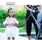 رابط لحماية الطفل يوضع في يد الام والطفل لحمايته من الضياع وللحفاظ على سلامته