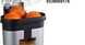 عصارة البرتقال السريعة
