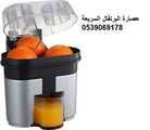 عصارة البرتقال السريعة تساعد في عمل عصير برتقال طازج بسهولة وامان