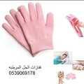 قفازات الجل المرطبه لليدين للحصول على يدين ناعمتين كالحرير والتخلص من الجلد الميت