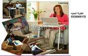 الطاولة العمليه لجميع الاستخدامات تصلح للاكل والكمبيوتر وجميع الاغراض المنزليه
